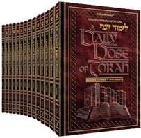 A DAILY DOSE OF TORAH 14 VOLUME SLIPCASES SET (introductory price!)