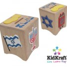 Childrens Wooden Tzedakah Box - by KidKraft