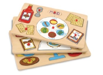 Jewish Holiday Puzzle Set 4 pc with Wodden Rack - By KidKraft