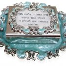 Victorian Style Shabbat Prayer Matchbx Set - Turquoise and Silver