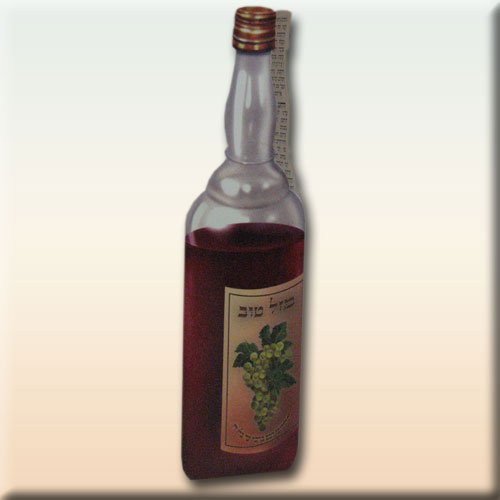 Eye Catching Wine Bottle Shaped 2-Fold Bencher Personalized for your Simcha 100 Pk (v196-100)