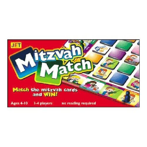 Mitzvah Match - A Jewish match Game (ages 4-10) (No Reading Required)
