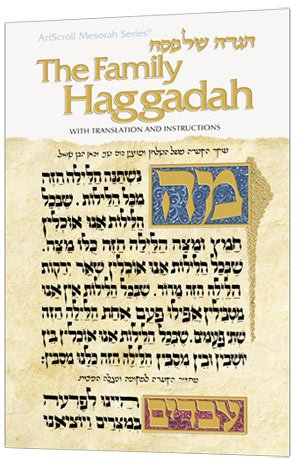 10 Pack, The Family Hagaddah, With translation and instructions In English (PaperBack) 10% off