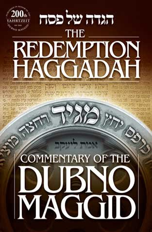 The Redemption Haggadah, Commentary of the Dubno Maggid: By Menachem Silver
