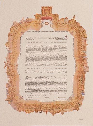 Jerusalem Panorama Orthodox Marriage Ketubah (Certificate)