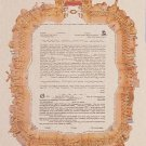 Jerusalem Panorama Orthodox Marriage Ketubah (Certificate)