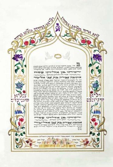 Floral Blessings Ketubah Orthodox Marriage Ketubah (Certificate) by Rabbi Yonah Weinrib
