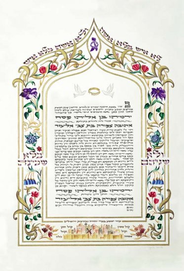 Floral Melody Ketubah, Orthodox Jewish Marriage Certificate, by Rabbi Yonah Weinrib (10% off)