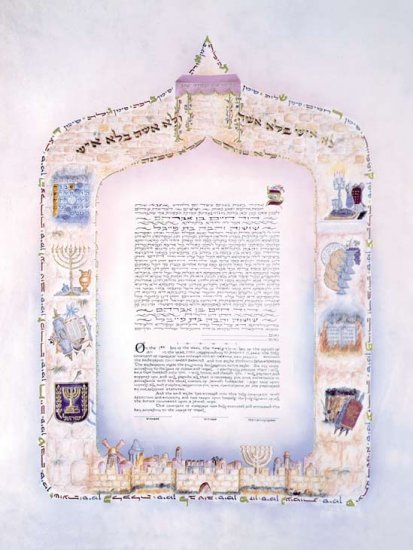 Seasons of Joy Ketubah, Orthodox Jewish Marriage Certificate by Rabbi Yonah Weinrib (10% off)