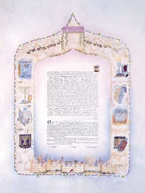 Seasons of Joy Ketubah, Orthodox Jewish Marriage Certificate by Rabbi Yonah Weinrib (10% off)