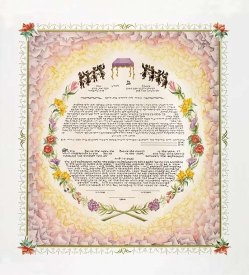 Mosaic Ketubah, Orthodox Jewish Marriage Certificate by Rabbi Yonah Weinrib (10% off)