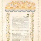Rebuilding Jerusalem Ketubah, Orthodox Jewish Marriage Certificate by Rabbi Yonah Weinrib (10% off)