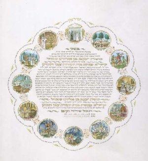 Seasons of the Soul Ketubah, Orthodox Jewish Marriage Certificate by Rabbi Yonah Weinrib (10% off)