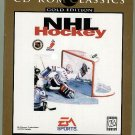 NHL Hockey PC computer video game - MIB,  never opened!