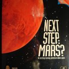 Next Step: Mars? PC computer video game - MIB,  never opened!