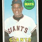 1969 Topps baseball card #190 Willie Mays NM/M (beautiful card!!!) San Francisco Giants