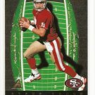 1996 Pinnacle Double Disguise football card #18 of 20 Brett Favre & Steve Young NM/M