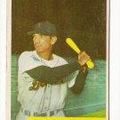 1954 Bowman baseball card #151 Pat Mullin VG