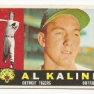 1960 Topps baseball card #50 Al Kaline EX Detroit Tigers