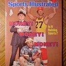Sports Illustrated magazine July 17, 1978 Is money ruining sports?