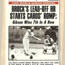 1969 Topps baseball card #165 World Series game 4 Lou Brock EX