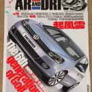 Car & Driver magazine September 2008 - Chinese version, VW Golf, Mini JCW, EVO vs STI, Evora V6