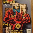 Superman: Metropolis #3 comic book - DC Comics