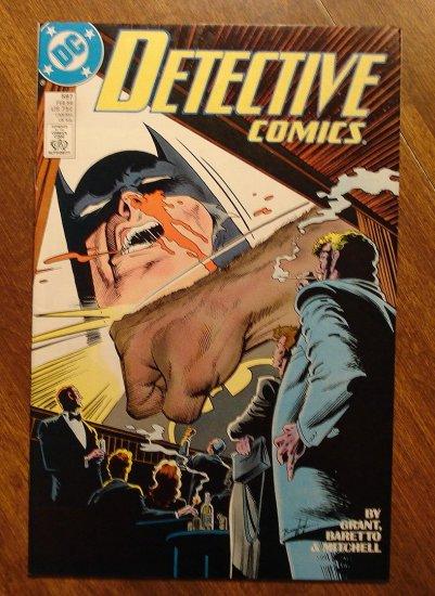 Detective Comics #597 comic book - DC Comics, Batman