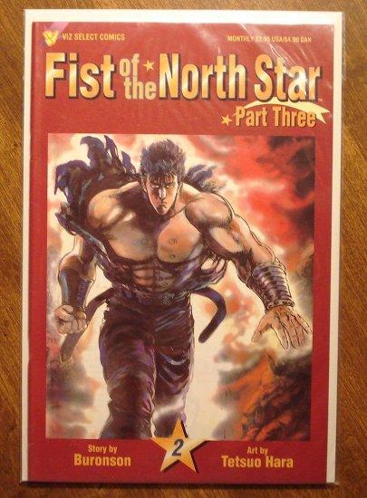 Fist of the North Star: Part 3 #2 comic book - Viz Select Comics