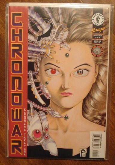 Chronowar #1 comic book - Dark Horse Manga comics