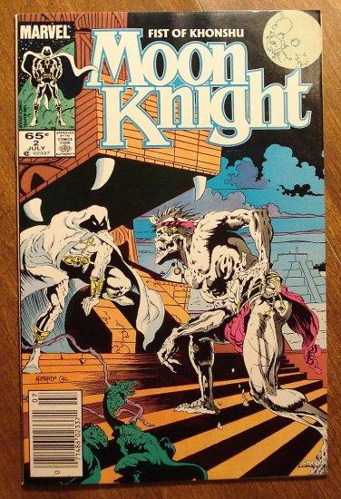 Moon Knight: Fist of Khonshu #2 comic book - Marvel Comics