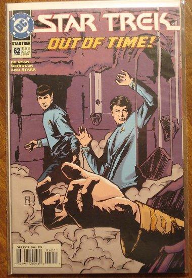 Star Trek #62 comic book  - DC Comics