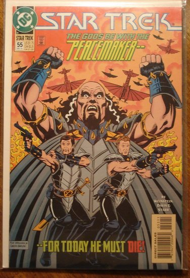 Star Trek #55 comic book  - DC Comics