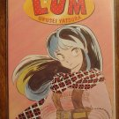 The Return of Lum #8 comic book - Viz Comics, manga