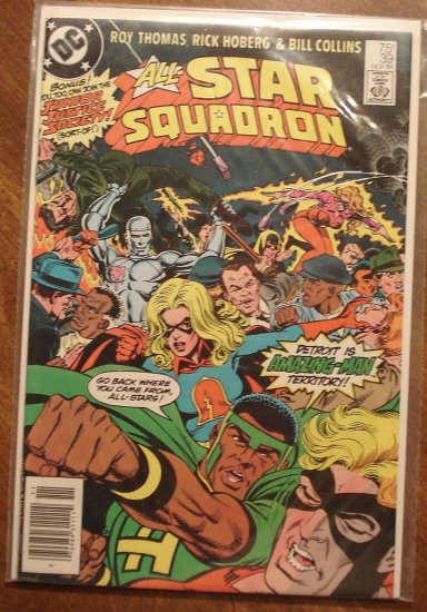 All-Star Squadron #39 comic book - DC Comics