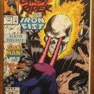 Marvel Comics Presents #116 comic book, Wolverine, Ghost Rider, Iron Fist