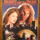 Beauty & The Beast #1 comic book - Innovation Comics