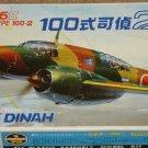 LS Mitsubishi Ki-46 Dinah Type 100-2 WWII Japanese fighter airplane model kit MIB Unassembled 1:72