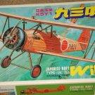 LS Japanese Navy Type-93 Willow Bi-Plane airplane model kit MIB Unassembled 1:72