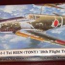 Hasegawa Kawasaki Ki61-I Tei HIEN WWII Japanese training airplane model kit MIB Unassembled 1:72