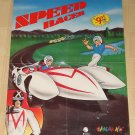Speed Racer VHS video tape promo poster, 17x22, rolled, Racer X