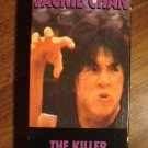 The Killer Meteors VHS video tape movie film, Jackie Chan, martial arts,