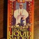Legend of the Liquid Sword VHS video tape movie film, Gordon Liu