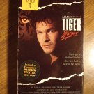 Tiger Warsaw VHS video tape movie film, Patrick Swayze, Barbara Williams, Lee Richardson