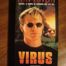 Virus VHS video tape movie film, Brian Bosworth, all in French?