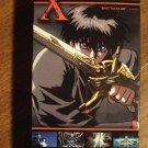 X VHS animated video tape movie film cartoon, Japanese manga, anime