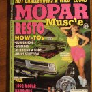 Mopar Muscle magazine December 1992/January 1993, How-to's: suspension, steering, Mopar nationals