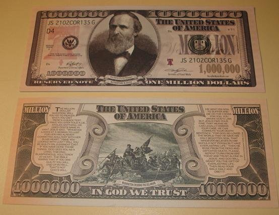 1,000,000 (1 mi... $1000000 Bill