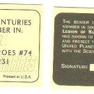 DC comics LSH Legion of Super-heroes membership card, 1995, NM/M