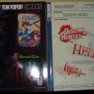 2003 Summer & Fall TokyoPop promo paperback books - anime, manga, Japanese art, NM/M